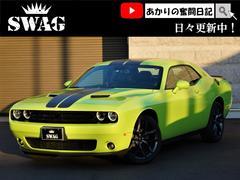 ダッジ・チャレンジャーSXT 2019yモデル 新車並行 カープレイ 黒革 SRX