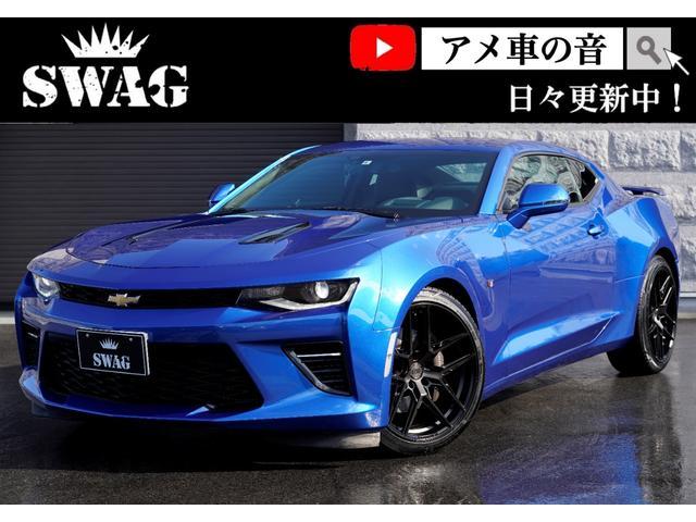 シボレー SS 正規ディーラー車 純正AW 6.2l V8エンジン シートヒーター ベンチレーション ETC ドライブレコーダー スペアキー アップルカープレイ ブレンボブレーキ