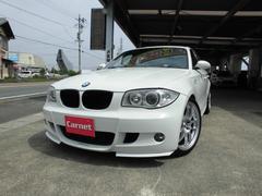 BMW120i Mスポーツパッケージ HID 社外ナビ ETC