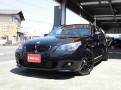 BMW525iツーリング Mスポーツパッケージ サンルーフ