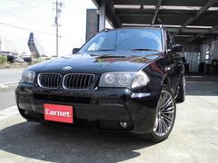 BMW X32.5i Mスポーツパッケージ SR 19インチAW