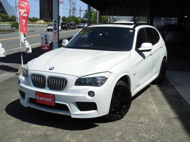 BMW X1 xDrive 20i