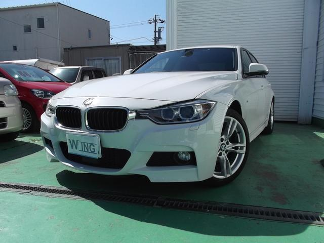 BMW 320d Mスポーツ 純正HDDナビ Bカメラ インテリジェントセーフティ アクティブクルーズコントロール 禁煙車 HIDヘッドライト ディーゼル プッシュスタート 車検令和4年9月10日 アイドリングストップ