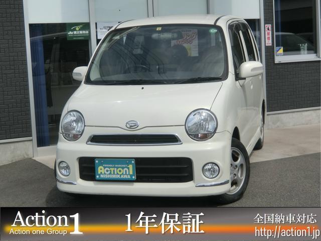 「ダイハツ」「ムーヴラテ」「コンパクトカー」「愛知県」の中古車