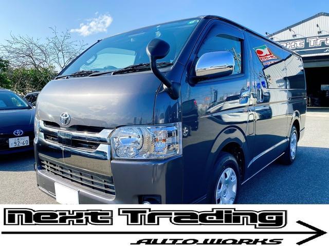 トヨタ ハイエースバン スーパーGL ダークプライム アルミ ドラレコ LED ETC 1オナ 両側電動ドア SDナビ オートマチックハイビーム