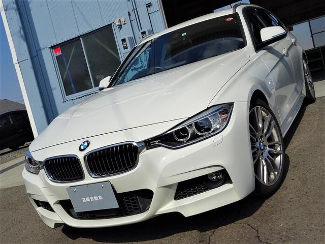 BMW 3シリーズ 320dツーリング エクスクルーシブ スポーツ 320台限定車 ナビ ETC バックモニター カッロッツェリアフルセグTV キャメルレザー アクティブクルーズコントロール 衝突軽減ブレーキ 純正19インチAW パワーシート シートヒーター