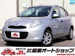 マーチ12S Vパッケージ 禁煙車 キーレス 純正オーディオ
