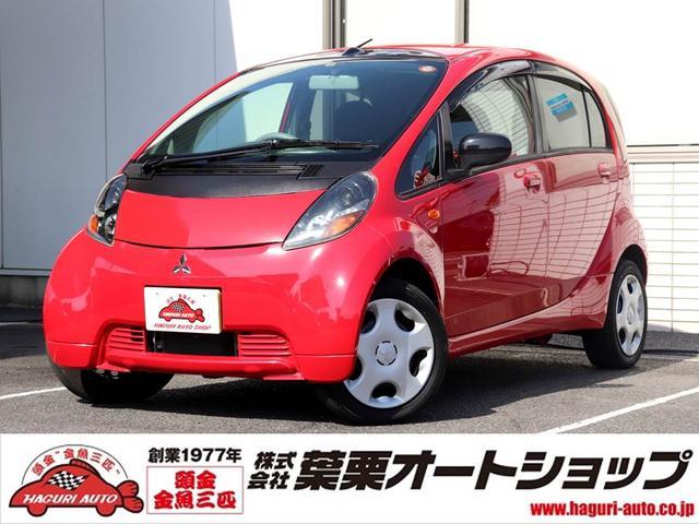 アイ(三菱) M 中古車画像