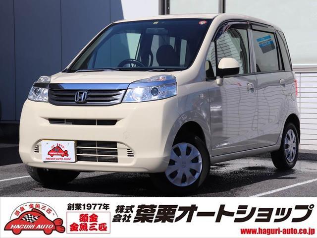 ホンダ C特別仕様車 コンフォートスペシャル ETC ベンチシート