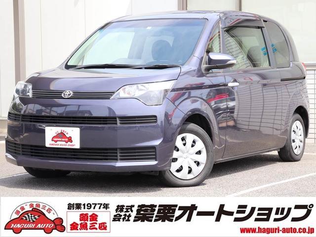 トヨタ X 新品タイヤ メモリナビ バックカメラ フルセグ ETC