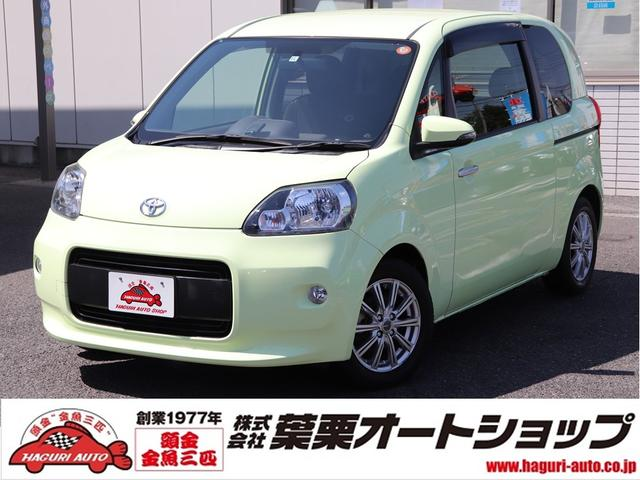 トヨタ Y 禁煙車メモリナビワンセグETC電動スライドDVD再生