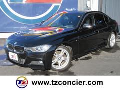 BMW320i Mスポーツ 電子シフト 18アルミ