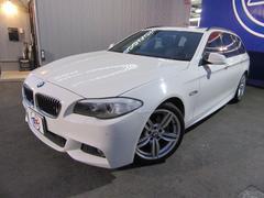 BMW528iツーリング MスポーツPKG 19アルミ サンルーフ