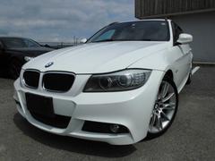 BMW320iツーリングMスポーツ LCI直噴エンジン 18インチ