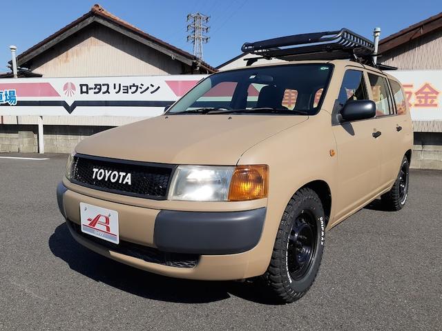 トヨタ プロボックスバン DX ベージュ艶消し塗装 キャリア カーゴラック マッドタイヤ カスタムグリル ランクル70エンブレム