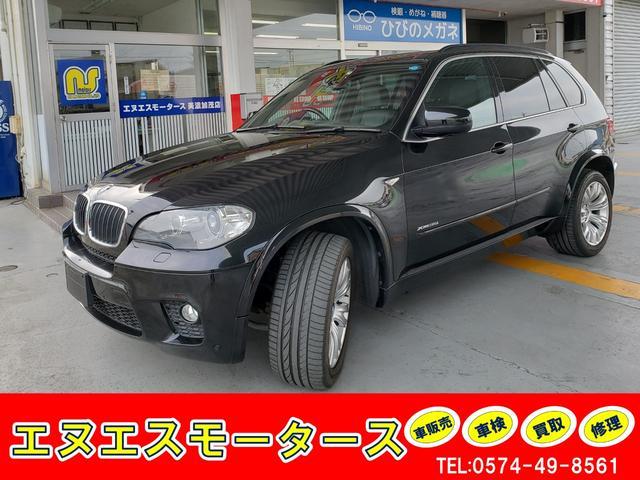 X5 xDrive 35i Mスポーツパッケージ
