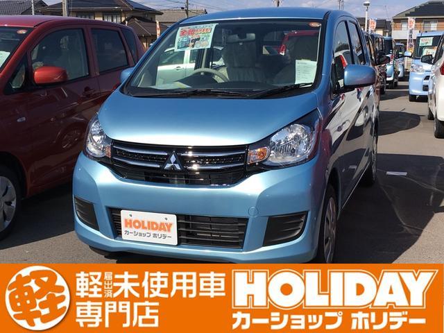 三菱 E 届出済未使用車 キーレス 運転席シートヒーター