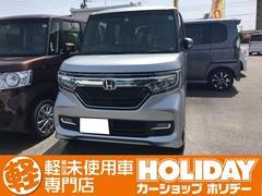 N BOXカスタムG・Lホンダセンシング 片側電動スライド 届出済未使用車