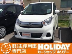デイズ J 自動ブレーキ付 キーレス 電格ミラー 届出済未使用車(日産)