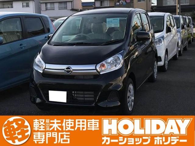 日産 J エマージェンシーブレーキ・レス 届出済未使用車