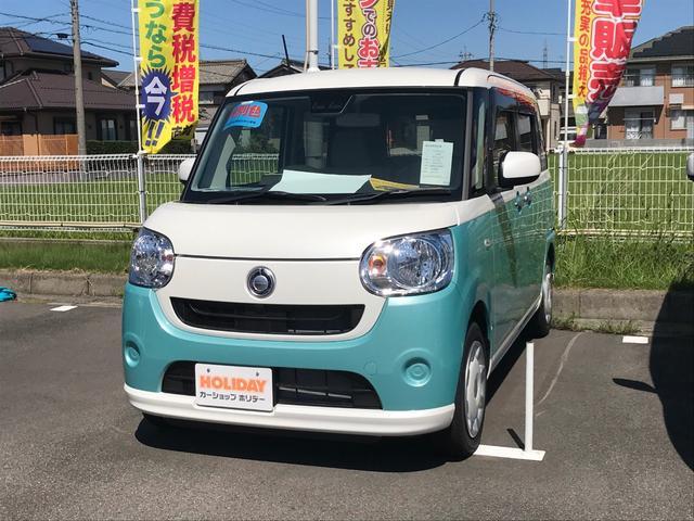 ダイハツ X SAIII 両側電動スライド 届出済未使用車