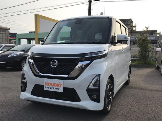 日産 ルークス ハイウェイスターX  快適パックA 届出済未使用車
