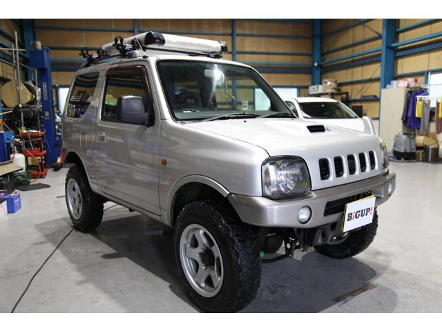 ランドベンチャー リフトアップ・4WD(1枚目)