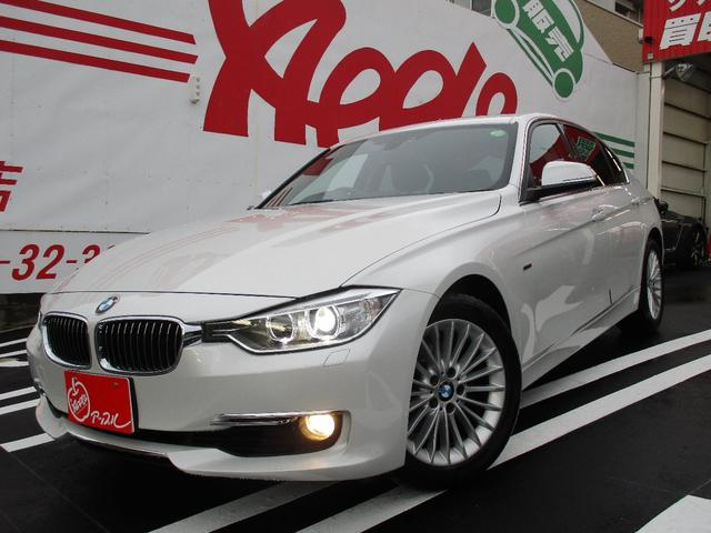 BMW 320iラグジュアリー ACシュニッツァーパフォーマンスアップグレード 純正ナビ バックモニター ブラックレザーシート
