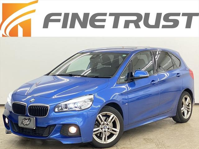 BMW 2シリーズ 218iアクティブツアラー Mスポーツ インテリジェントセーフティ 純正ナビ バックカメラ LEDヘッドライト ETC オートライト 純正17インチアルミホイール プッシュスタート Bluetooth