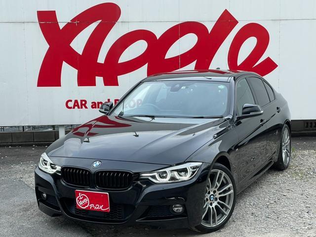 BMW 3シリーズ 330i Mスポーツ 後期型 サンルーフ インテリジェントセーフティ スマートキー LEDヘッドライト 純正ナビ フルセグ バックカメラ パワーシート 前後ドライブレコーダー パドルシフト ミラー内蔵ETC