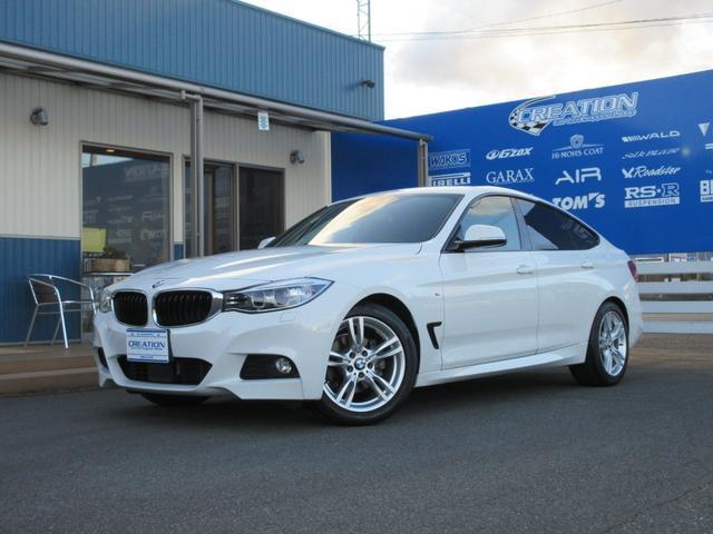BMW 3シリーズ グランツーリスモ Mスポーツ ワンオーナー 禁煙車 純正ナビ