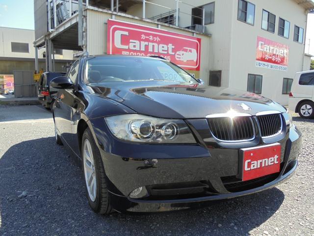 BMW 320iツーリング サンルーフ