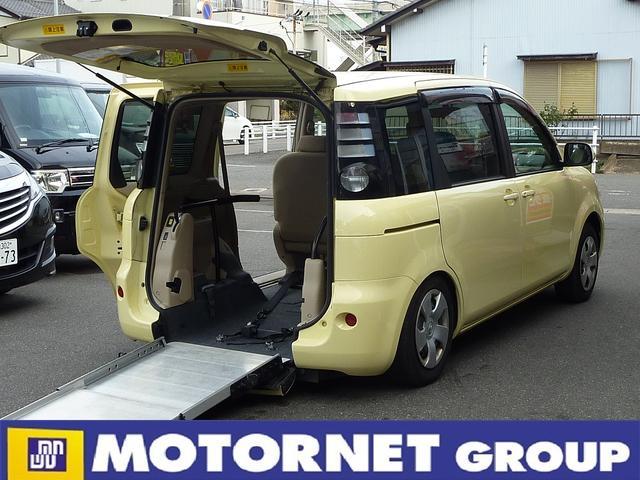 トヨタ 1.5Xウェルキャブ 車いす スロープタイプI