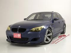 BMWM5 左H アーキュレーチタンマフラー H&Rダウンサス