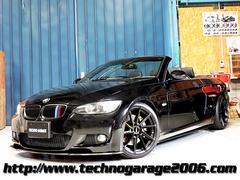 BMW335iカブリオレ Mスポーツパッケージ 右H 7速DCT