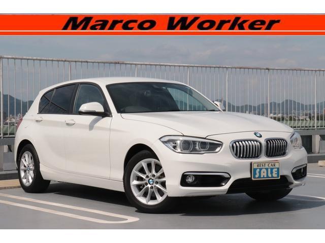 BMW 118i スタイル 買取 コンビレザー 全国ロング保証有り