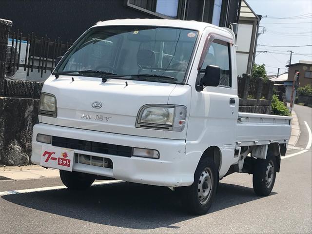 ダイハツ スペシャル エアコン パワステ 5速マニュアル 軽トラック