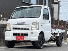 キャリイトラックKCエアコン・パワステ デイトナ14ホイール あげトラ リフトアップ 4WD 5速マニュアル 迷彩荷台シート 軽トラック
