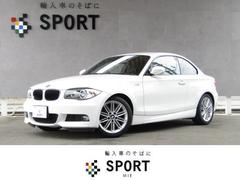 BMW120i Mスポーツパッケージ フルセグHDDナビ ETC
