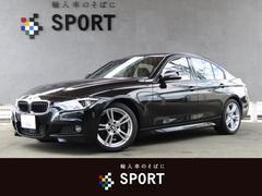 BMW320d Mスポーツ HDDナビ アクティブクルーズ LCI