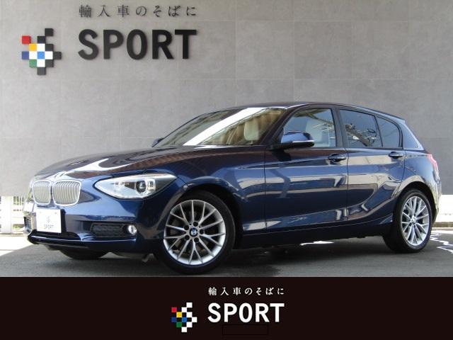 BMW 116i ファッショニスタ 特別仕様車 白革 コンフォートA