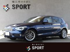 BMW116i ファッショニスタ 特別仕様車 白革 コンフォートA