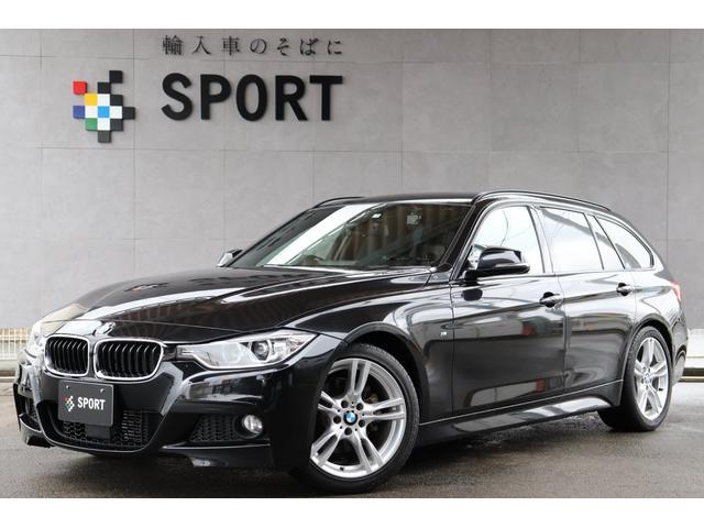 BMW 320iツーリング Mスポーツ  1オーナーHDDナビBカメ