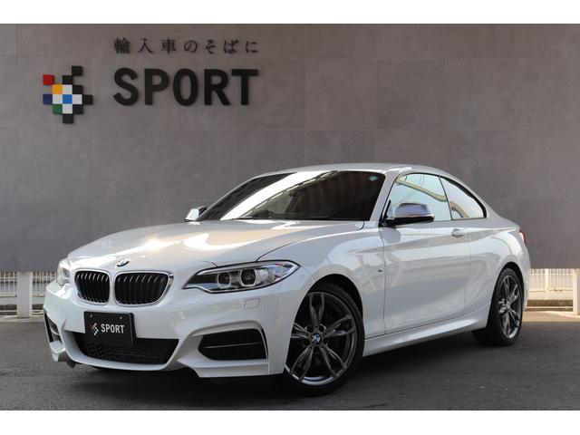 BMW M235iクーペ 純正HDDナビ コンフォートアクセス