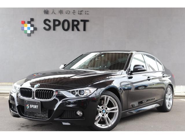 BMW 328i Mスポーツ ワンオーナー 純正HDDナビ Bカメ