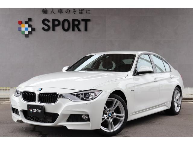 BMW 320i Mスポーツ 純正HDDナビ バックカメラ ETC