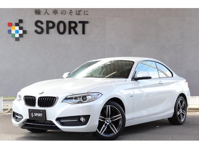 BMW 220iクーペ スポーツ 純正HDDナビ ETC レンディパ