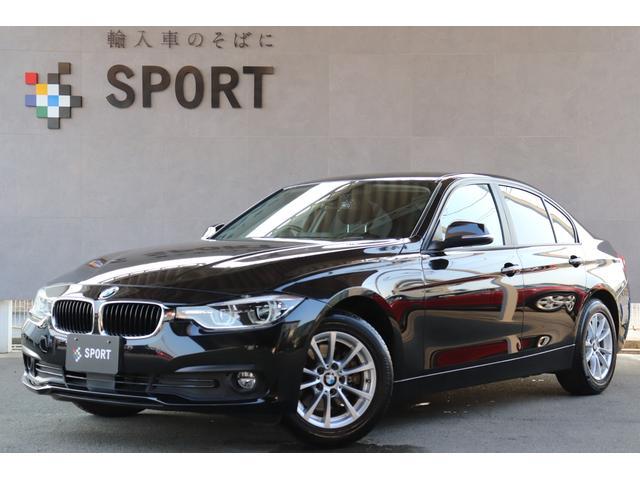 BMW 320d 純正HDDナビ Bカメ アダプティブクルコン