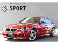 BMWアクティブハイブリッド3 Mスポーツ 1オーナー 純正HDD
