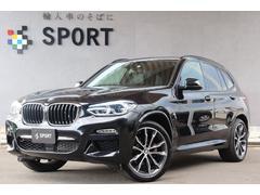 BMW X3xDrive 20d Mスポーツ 純正HDDナビ Bカメラ
